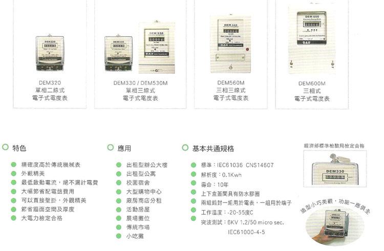 图--约瑟仪器仪表厂-专业仪器仪表生产厂家(www; 220v单相电表接线图